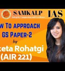 How To Approach GS Paper 2 - By CSE Topper Niketa Rohatgi (AIR 221,, CSE 2018)