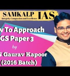 How To Approach GS Paper 3 - By IRS Gaurav Kapoor (AIR 190, 2016 Batch)