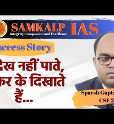 Sparsh Gupta (AIR 562), Light of eyes got weakened but the dream of being an IAS was kept aLighted..